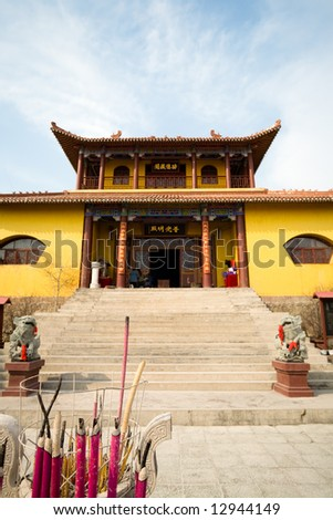 incense sticks at temple in the Chinese monastery - stock photo