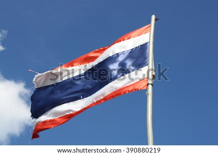 Incomplete Thai national flag.