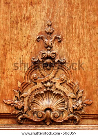 incredible luxury wood door - stock photo