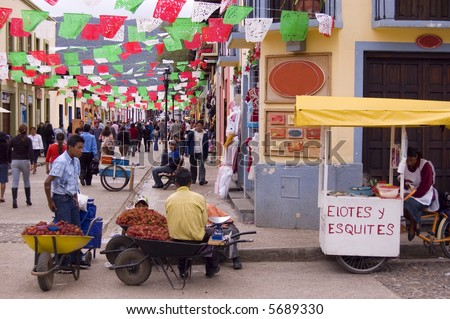 Independence day in Chiapas, Mexico - stock photo