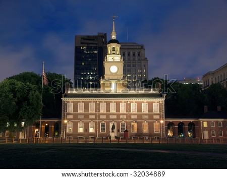 Independence Hall at night in downtown Philadelphia Pennsylvania.