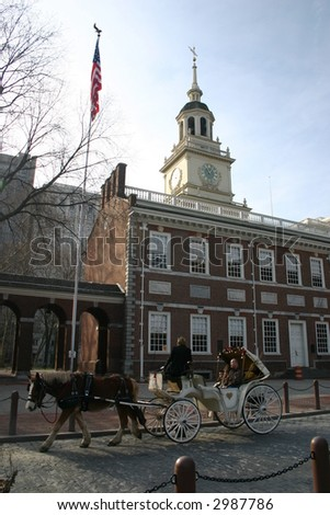independence hall exterior - stock photo