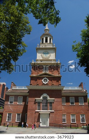 Independence Hall in Philadelphia - stock photo