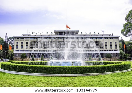 Independence Palace in Ho Chi Minh City, Vietnam. Independence Palace is known as Reunification Palace and was built in 1962-1966.