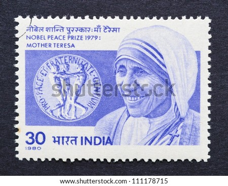 INDIA - CIRCA 1980: a postage stamp printed in India showing an image of mother Teresa, circa 1980. - stock photo