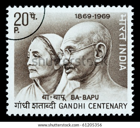 INDIA - CIRCA 1980: A postage stamp printed in India showing Mohandas Karamchand Gandhi, circa 1980 - stock photo