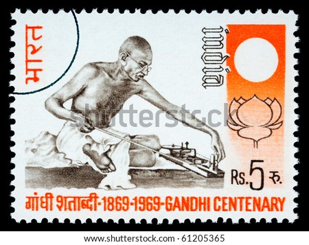 INDIA - CIRCA 1965: A postage stamp printed in India showing Mohandas Karamchand Gandhi, circa 1965 - stock photo