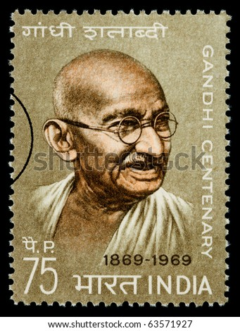 INDIA - CIRCA 1970: A postage stamp printed in India showing Mohandas Karamchand Gandhi, circa 1970 - stock photo