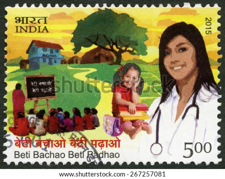 INDIA - CIRCA 2015: A stamp printed in India dedicate programme Beti Bachao Beti Radhao, educate girl child, circa 2015 - stock photo