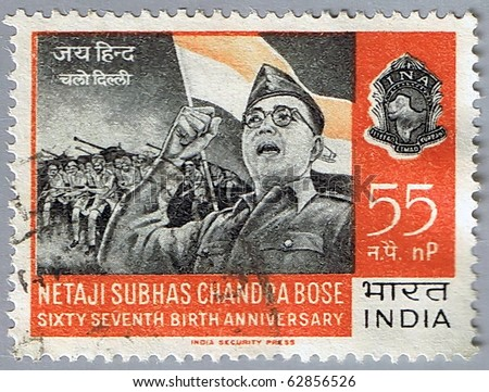 INDIA - CIRCA 1964: A stamp printed in India shows a portrait of the Indian political leader Subhas Chandra Bose, circa 1964 - stock photo