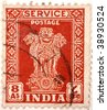 INDIA - CIRCA 1957: A stamp printed in India shows animals, series, circa 1957 - stock photo