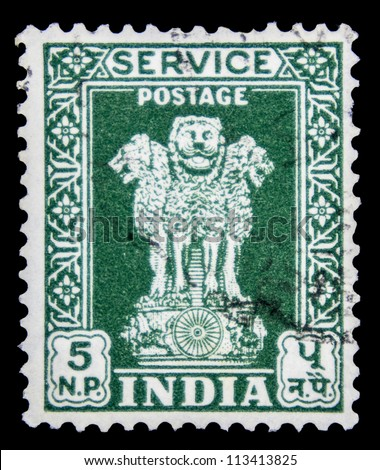 "INDIA - CIRCA 1957: A stamp printed in India shows four Indian lions capital of Ashoka Pillar, without inscription, from the series ""Ashoka Pillar"", circa 1957 - stock photo"