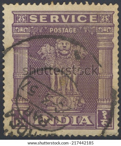 INDIA - CIRCA 1957: A stamp printed in India shows four Indian lions capital of Ashoka Pillar, without inscription, from the series Ashoka Pillar, circa 1957 - stock photo