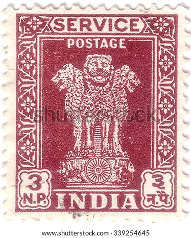 "INDIA - CIRCA 1967: A stamp printed in India shows four Indian lions capital of Ashoka Pillar, without inscription, from the series ""Ashoka Pillar"", circa 1967 - stock photo"