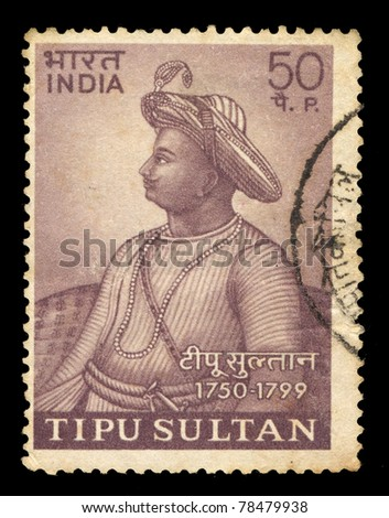 INDIA - CIRCA 1974: A stamp printed in India shows image of Tipu Sultan 1750-1799, circa 1974 - stock photo