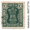 INDIA - CIRCA 1967: A stamp printed in India, shows Lion Capital of Asoka (National Emblem of India), circa 1967 - stock photo