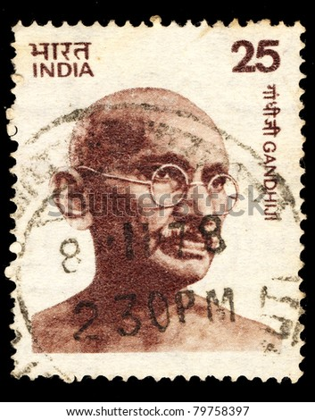 INDIA - CIRCA 1976 : A stamp printed in India shows Mohandas Karamchand Gandhi, circa 1976 - stock photo
