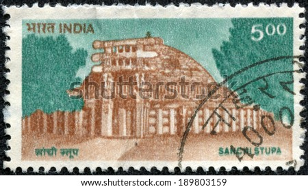 INDIA - CIRCA 1994: a stamp printed in India shows Sanchi Stupa, Oldest Stone Structure in India, Buddhist Monument, circa 1994 - stock photo