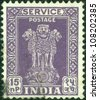 INDIA - CIRCA 1957: stamp printed by India, shows capital of Asoka Pillar, circa 1957 - stock photo