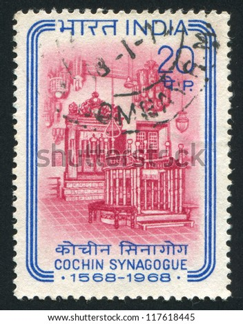 INDIA - CIRCA 1968: stamp printed by India, shows Interior of Cochin Synagogue, circa 1968