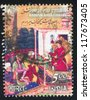 INDIA - CIRCA 2009: stamp printed by India, shows Rampur Raza library, circa 2009 - stock photo