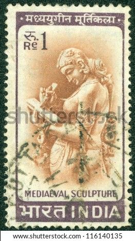 INDIA - CIRCA 1953: stamp printed by India, shows Sculpture, circa 1953