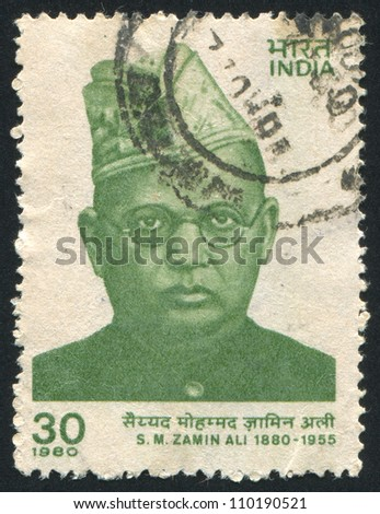 INDIA - CIRCA 1980: stamp printed by India, shows Syed Mohammad Zamin Ali, circa 1980