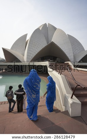 India. Delhi; 20 january 2007, people visiting the Lotus Temple (Baha'l Temple) - EDITORIAL