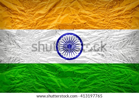 India flag pattern overlay on floyd of candy shell, vintage border style - stock photo