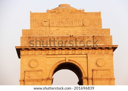 India gate in New Delhi, India - stock photo