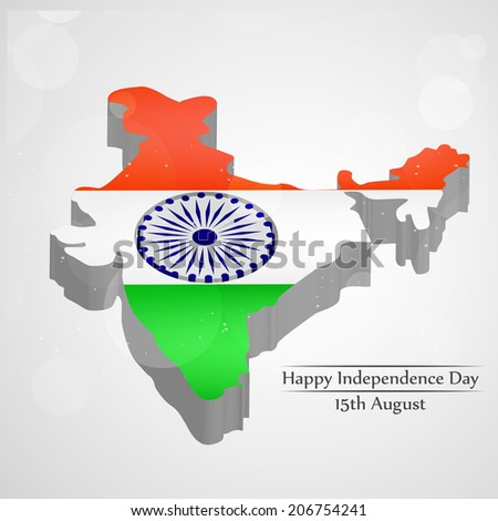 India Map for Independence Day