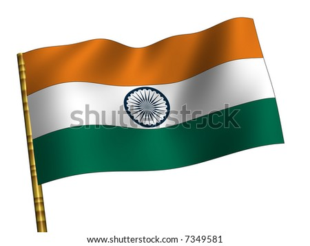 India. National Flag