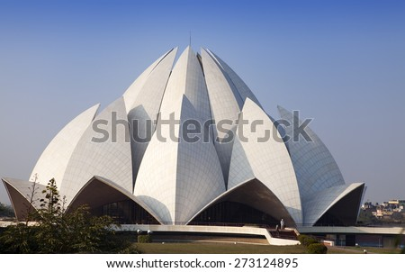 India. New Delhi, Lotus temple. - stock photo