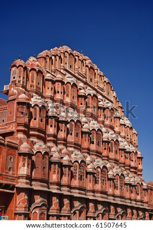India. Rajasthan, Jaipur, Palace of Winds (Hawa Mahal), built in 1799 by Maharaja Sawai Pratap Singh, view of the front facade - stock photo