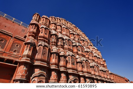 India. Rajasthan, Jaipur, Palace of Winds (Hawa Mahal), built in 1799 by Maharaja Sawai Pratap Singh, view of the front facade - stock photo
