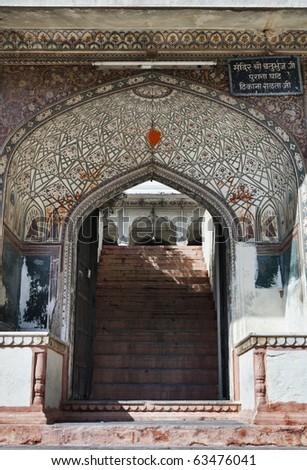 India, Rajasthan, Jaipur, Sisodia Rani Ka Bagh, hindu temple entrance - stock photo