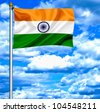 India waving flag against blue sky - stock photo