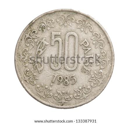 Indian coins on a white background - stock photo