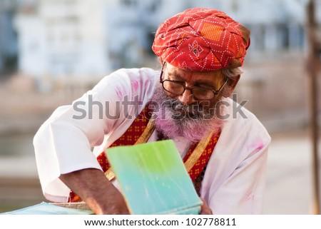 indian guru - stock photo