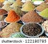 Indian Marketstall selling ingredients - stock photo