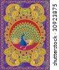 Indian motif pattern - stock vector