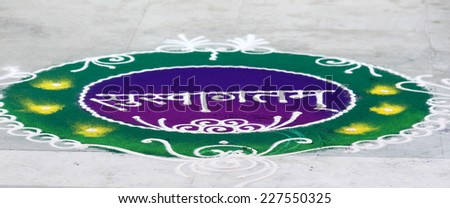Indian rangoli  - stock photo