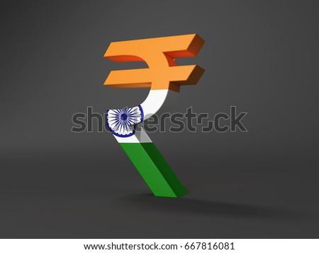 Indian Rupee Symbol 3 D Rendering Image Stock Illustration 667816081
