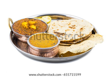 Thali stock images royalty free images vectors for Amani classic punjabi indian cuisine