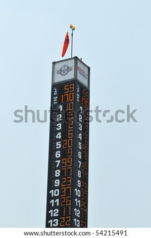 INDIANAPOLIS, IN - MAY 30: Indy 500 race day stat tower Indianapolis motor speed way may 30, 2010 in Indianapolis, IN - stock photo
