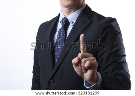 Indicates the best businessman - stock photo