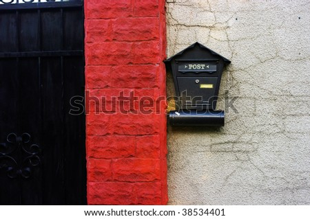 Individual mail box on a wall of an apartment house - stock photo