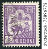INDOCHINE-CIRCA 1927: A stamp printed in the Indochine, shows the Tran Quoc Pagoda, circa 1927 - stock photo