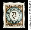 "INDONESIA-CIRCA 1947: A stamp printed in Indonesia shows a image of Due issue ""Bajar Port"" with spelling ""Repoeblik"", without the inscription, from the series ""Indonesian Vienna Issues"", circa 1947 - stock photo"