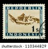 "INDONESIA-CIRCA 1947: A stamp printed in Indonesia shows Indonesian Archipelago with spelling ""Repoeblik"", without inscription, from series ""Indonesian Vienna Issues"", circa 1947 - stock photo"